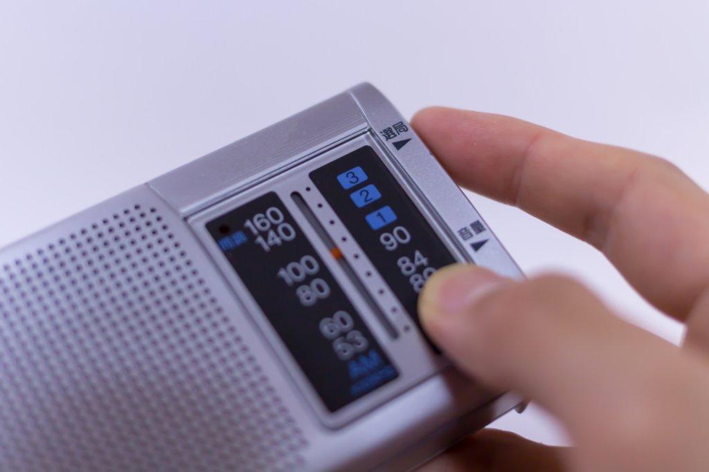 携帯ラジオの写真
